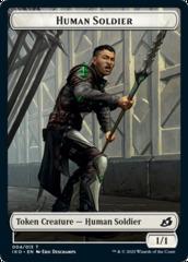 Human Soldier Token (004)