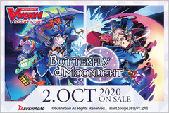 V Booster Set 09: Butterfly dMoonlight Booster Pack