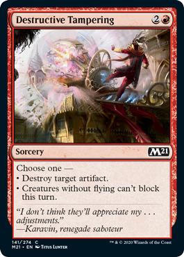 Destructive Tampering - Foil