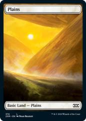 Plains (374) - Foil (BfZ Art)