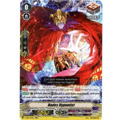 Hades Hypnotist - V-SS03/017EN - RR