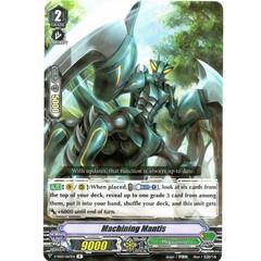 Machining Mantis - V-SS03/067EN - R