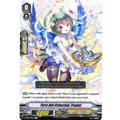 First Aid Celestial, Peniel - V-SS03/079EN - C