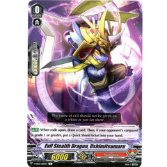 Evil Stealth Dragon, Ushimitsumaru - V-SS03/089EN - C