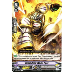 Beast Deity, White Tiger - V-SS03/097EN - C