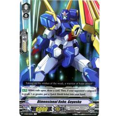Dimensional Robo, Goyusha - V-SS03/102EN - C