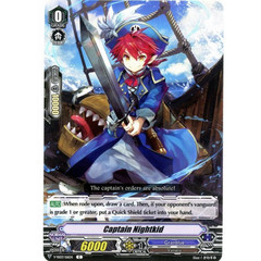Captain Nightkid - V-SS03/116EN - C