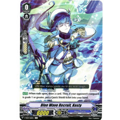 Blue Wave Recruit, Kosty - V-SS03/126EN - C