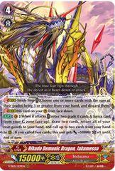 Rikudo Demonic Dragon, Jakumesso - V-SS05/009EN - RRR