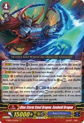 Blue Storm Steel Dragon, Genbold Dragon - V-SS05/022EN - RRR