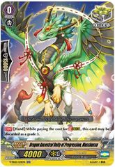 Dragon Ancestral Deity of Progression, Musshussu - V-SS05/031EN - RR