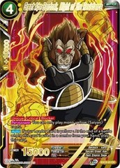 Great Ape Bardock, Might of the Resistance - EX13-23 - EX - Foil