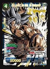 Ultra Instinct Son Goku, the Unstoppable - DB1-021 - SR - Special Anniversary Box 2020 Alternate-Art Reprint