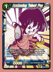 Awakening Talent Pan - TB2-024 - R - Special Anniversary Box 2020 Alternate-Art Reprint