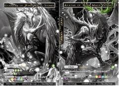 Guardian of Wind Magic Stones // Avatar of Wind Magic Stones -  VIN003-048- PR
