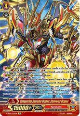 Conquering Supreme Dragon, Stunverse Dragon  - V-SS05/S12EN - SR