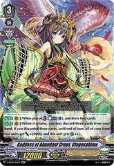 Goddess of Abundant Crops, Otogosahime - V-BT08/017EN - RR