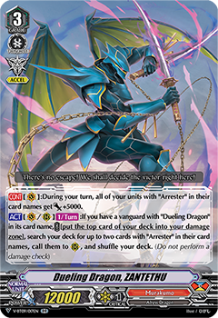 Dueling Dragon, ZANTETHU - V-BT09/017EN - RR