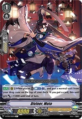 Diviner, Muto - V-BT08/050EN - C