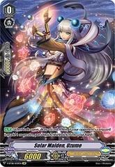 Solar Maiden, Uzume - V-BT08/SP29EN - SP (Special Parallel)