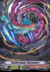 Stealth Dragon, Shuratoguro - V-BT09/052EN - C