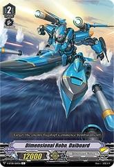 Dimensional Robo, Daiboard - V-BT08/069EN - C
