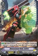 Dimensional Robo, Gofire - V-BT08/070EN - C