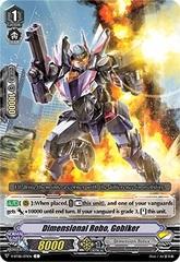 Dimensional Robo, Gobiker - V-BT08/071EN - C