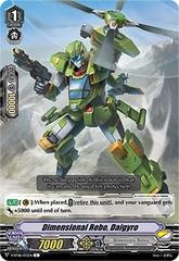 Dimensional Robo, Daigyro - V-BT08/072EN - C