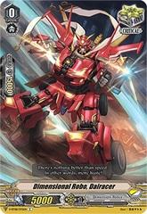 Dimensional Robo, Dairacer - V-BT08/075EN - C