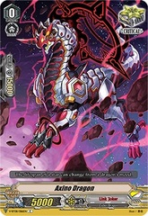 Axino Dragon - V-BT08/086EN - C
