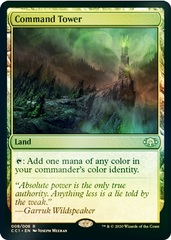 Command Tower (8) - Foil