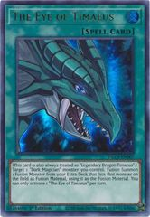 The Eye of Timaeus - DLCS-EN007 - Ultra Rare - 1st Edition