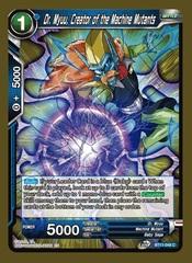 Dr. Myuu, Creator of the Machine Mutants - BT11-048 - C