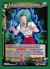 Bulma, Demonic Transformation - BT11-102 - C - Foil