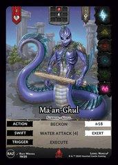 Ma'an-Ghul E19