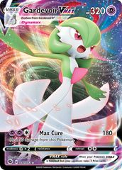 Gardevoir VMAX - 017/073 - Ultra Rare