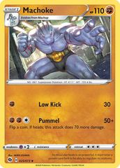 Machoke - 025/073 - Uncommon