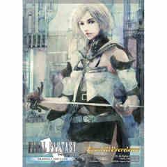 Final Fantasy TCG: Opus 12: Crystal Awakening - Pre Release Kit