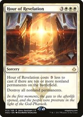Hour of Revelation - Foil - Promo Pack