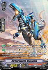 Darting Dragon, Bluesprint - V-BT10/SP27EN - SP