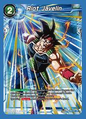 Riot Javelin - DB3-047 - SR