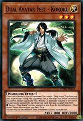 Dual Avatar Feet - Kokoku - PHRA-EN015 - Super Rare - 1st Edition
