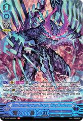 Blue Storm Supreme Dragon, Glory Maelstrom - V-BT11/ASR02EN - ASR