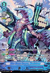 Blue Storm Dragon, Maelstrom - V-BT11/ASR01EN - ASR