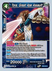 [DEPRECATED]Tora, Great Ape Assault - DB3-033 - R - Foil