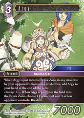 Argy - 12-074H