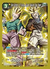 Son Goten & Trunks, Super Saiyan Tag Team - EX14-04 - EX