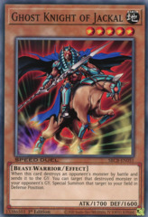 Ghost Knight of Jackal - SBCB-EN051 - Common - 1st Edition