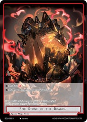 Epic Stone of the Dragon - EDL-098 - R